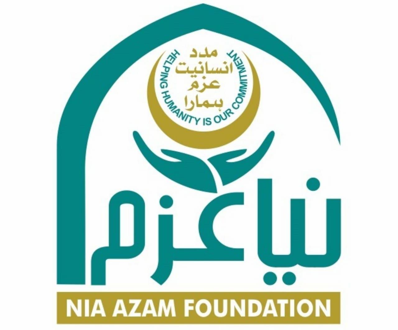 Nia Azam Foundation